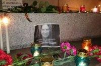 В Севастополе полиция мешала акции в память о Кузьме