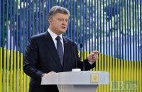 Порошенко пояснил причину визита в Берлин на День Независимости
