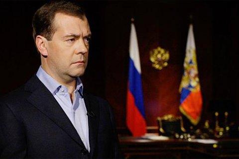 Росія з1 січня вводить економічні санкції проти України— Медведєв