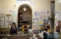 Здание КГГА будут восстанавливать две недели, - пресс-служба