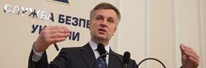 В России завели дело на Наливайченко