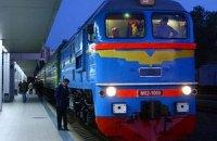 В Донецкой области столкнулись два поезда