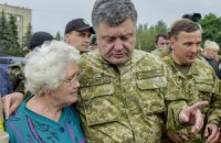 Порошенко приказал мобилизовать только тех, кто имеет военные специальности (обновлено)