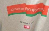 Украина не одобряет международную изоляцию Беларуси