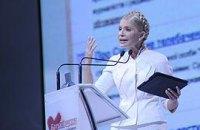 Тимошенко спорит на iPad, что Янукович не выговорит столицу Брунея