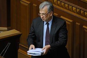 Рада рассмотрит проект бюджета до 20 октября - Ярошенко