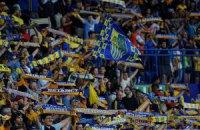 МВД предлагает запретить хулиганам ходить на футбол