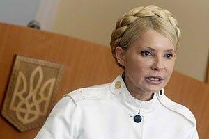 Тимошенко: на все государственные юбилеи меня закрывают