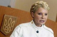 Гособвинение: показания Тимошенко - политические заявления