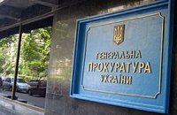 ГПУ: МИД не получал просьб иностранных медиков обследовать Тимошенко