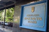 ГПУ: свидетелю угрожали, чтобы он изменил показания в пользу Луценко