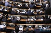 Депутаты отказались поработать подольше
