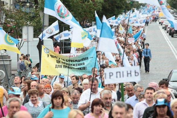 В Украине начинаются массовые акции протеста (фото)