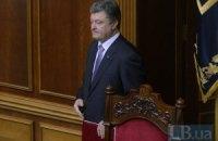 Порошенко: вся країна воює, а 210 депутатам байдуже