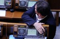 """""""Декриминализацию от Януковича"""" рассмотрят завтра, остальные законопроекты отклонены"""