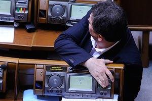Депутаты отказались лишить мандатов своих коллег-совместителей