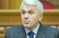 Литвин призвал миллиардеров отдать долги Украине