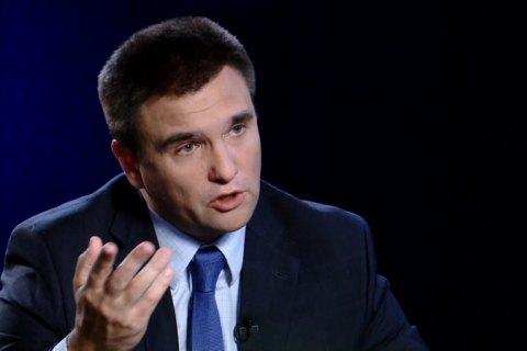 Климкин выступил за введение визового режима с Россией