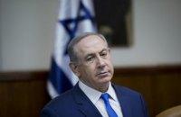 Нетаньяху відмовився від участі в конференції з близькосхідного врегулювання в Парижі