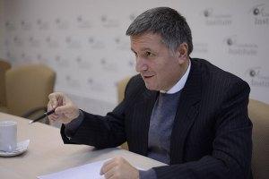Аваков: Тимошенко хотят силой доставить в суд