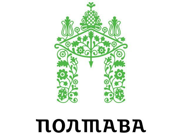 Полтава відмовилася від логотипа, створеного студією дизайнера-українофоба
