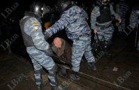 После ночных столкновений в Киеве в медучреждения доставлены 11 человек
