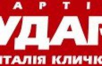 """""""Удар"""" обеспокоился давлением на СМИ в канун выборов"""