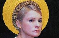 """Призывы Тимошенко """"не прибавляют блеска ее короне"""", - евродепутат"""