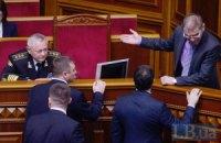 Рада не приняла отставку Тенюха