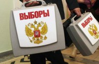 Выборы в Севастополе по-российски: госкорпорации против военных