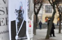 Во Львове расклеили фото судьи по делу граффити с Януковичем