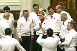 БЮТ исключил из своих рядов троих депутатов