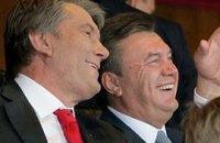 В Харькове Януковича перепутали с Ющенко