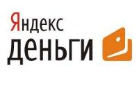 """Сбербанк России купил """"Яндекс.Деньги"""""""
