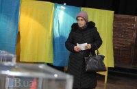 Рада назначила внеочередные выборы в Кривом Роге