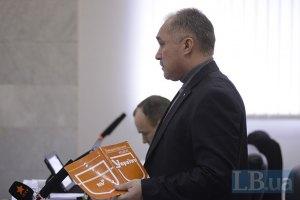 Суд по делу Щербаня открыл заседание