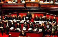 Итальянские депутаты хотят освободить Тимошенко