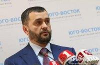 Бывший глава МВД Захарченко получил российский паспорт