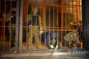 """Аваков дал охранникам """"Укрнефти"""" 24 часа на разоружение"""
