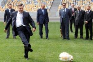 Янукович поедет в Польшу смотреть футбол