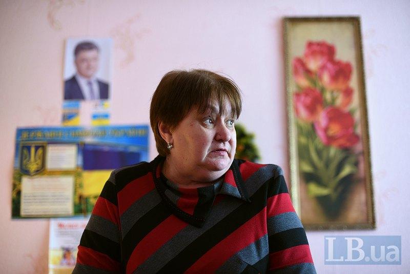Леся Степанівна