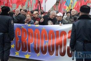 Оппозиция созывает митинг на 24 ноября из-за срыва СА