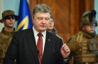 Порошенко: особый режим возможен только после контроля Украиной своих границ