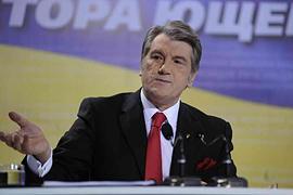 Ющенко: Янукович оскорбил людей, вот они и митингуют