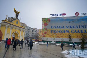 КГГА подала иск о сносе надстройки над Домом профсоюзов (обновлено)
