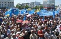 В Симферополе проходит всекрымский траурный митинг