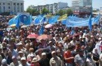 У Сімферополі проходить усекримський траурний мітинг