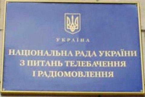 Нацсовет назначил проверку ТРК «Шансон» из-за песни оморфлоте РФ