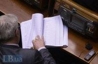 Бюджет Украины –  это бюджет тоталитарного государства, – Соня Кошкина