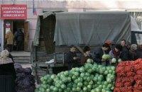 Боевики предлагают проголосовать за мешок овощей